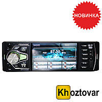 Автомагнитола Pioneer 4023CRB Bluetooth