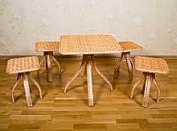 """Комплект плетеной мебели из лозы для кухни """"Стандарт"""""""
