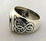 """Срібний Перстень-оберіг різьблений """"Духовна Сила"""" зі срібла 925 проби, фото 2"""