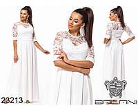 Женское платье Р.р 44