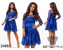 Платье женское №273-3 Р.-р.