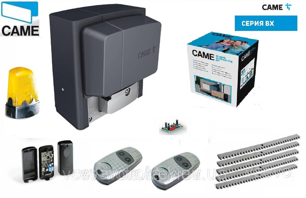 Автоматика CAME BX-800 MAXI KIT до 800 кг