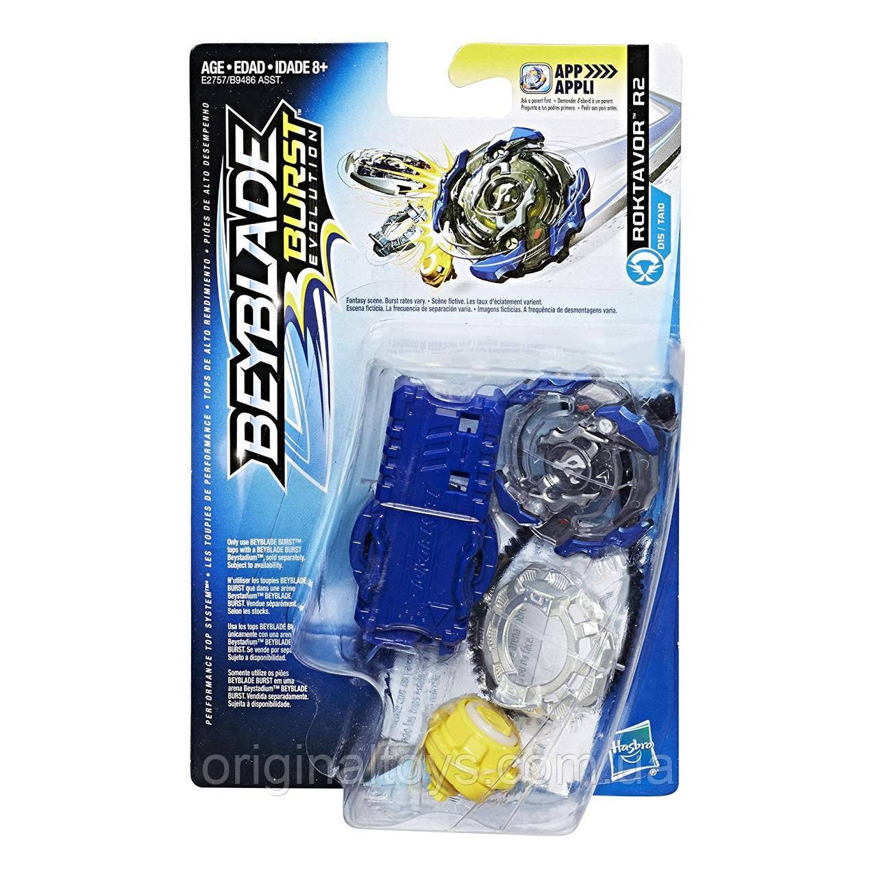 Beyblade Burst Бейблэйд Дзига з пусковим пристроєм Roktavor R2 Hasbro