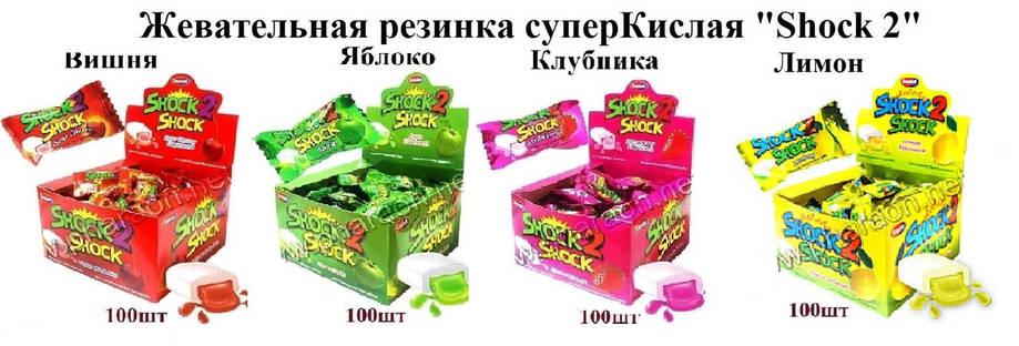 """Жевательная резинка суперКислая """"Shock 2"""" 4г*100 (20 шт), фото 2"""