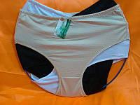 Трусы Батал размер 52-56.один цвет в упаковке