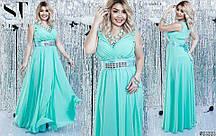 Платья женское батал (Цвет как на фото) Р-р.48-52