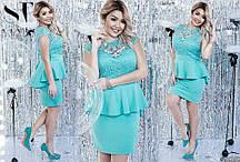 Платья женское батал (Цвет как на фото) Р-р. 50