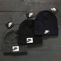 Стильная шапка В стиле Nike / шапка найк - т.синяя