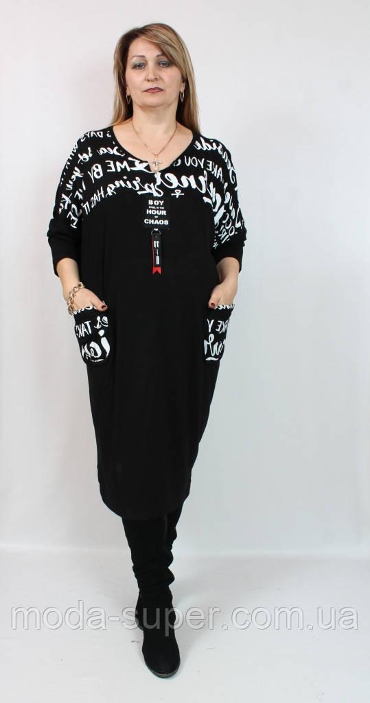 63db931c93ba1bf Женское Стильное Платье Lavelina Турция,рр 54-66 — в Категории