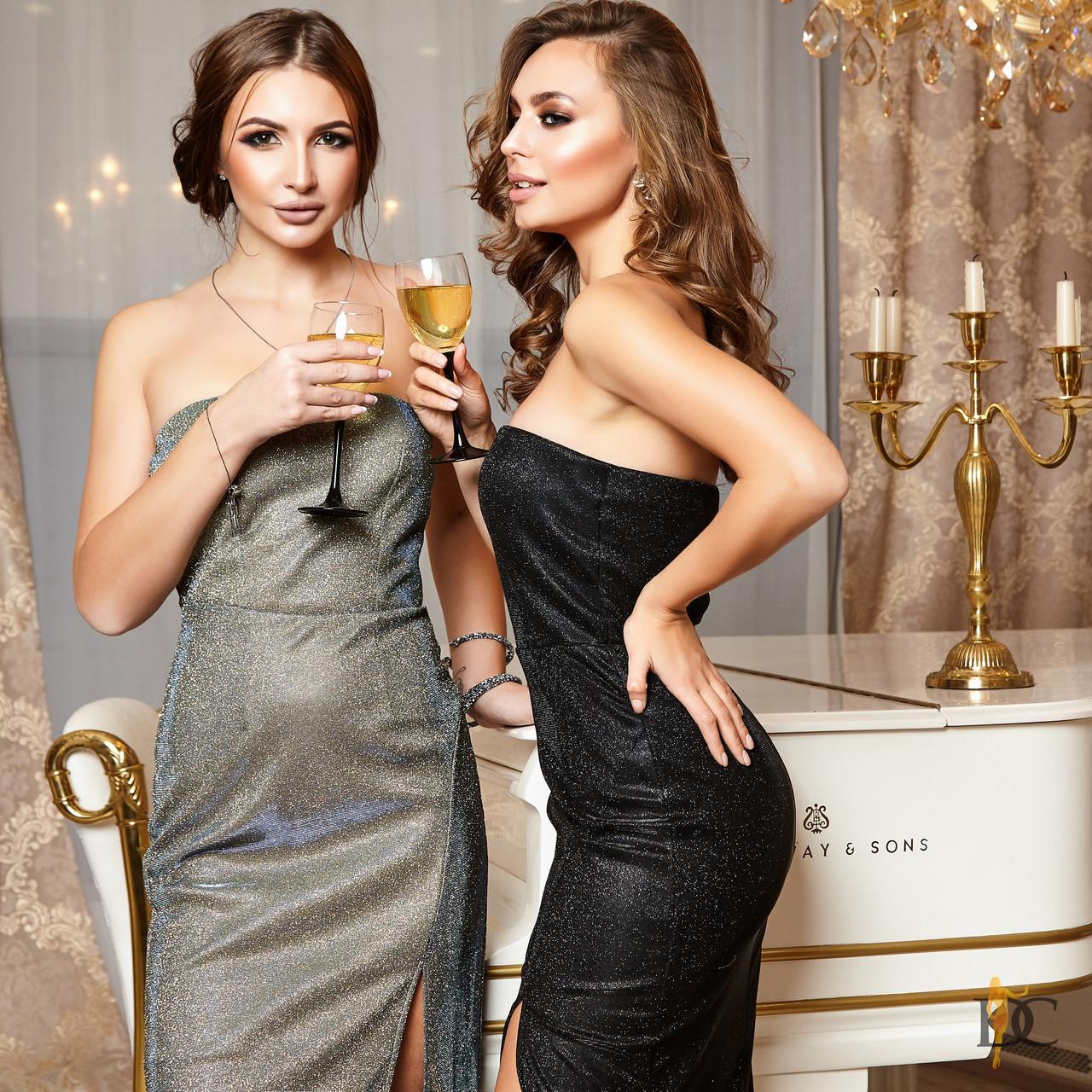 d5966c5bb73 Вечернее платье с чашечками - Женская одежда и обувь