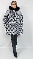 Короткое женское пальто до 66 размера