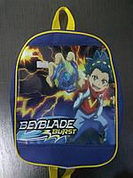 "Рюкзак детский  Бейблейд ""BeyBlade"""