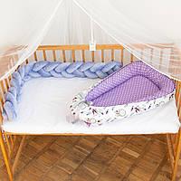 Кокон для новорожденных, фиолет