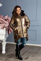 """Асимметричная зимняя женская куртка """"FOIL"""" с карманами и капюшоном (большие размеры), фото 2"""