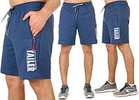 Мужские шорты для зала, для занятий спортом, трикотажные, р-р 48-54