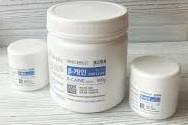 Крем анестетик B-Caine 500гр. Лидокаин 6.5% Прилокаин 5%