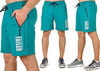 Р-р 48-56, Мужские шорты для зала, для занятий спортом, трикотажные