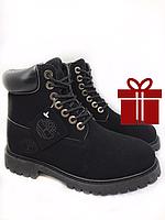 Ботинки Timberland 35-46 размеры Теплая удобная обувь
