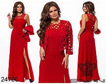 Платье женское #234-1 Р.-р.
