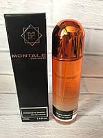 Парфюмированная вода Montale chocolate greedy 45 мл