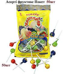 """Карамель на паличці """"HAIHAPOP"""" асорті фруктове 50*8г пакет (16шт)"""