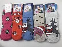 Женские махровые носки Р.р 36-40