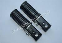 Подножки для ног задние (пара) - СВ-125/150