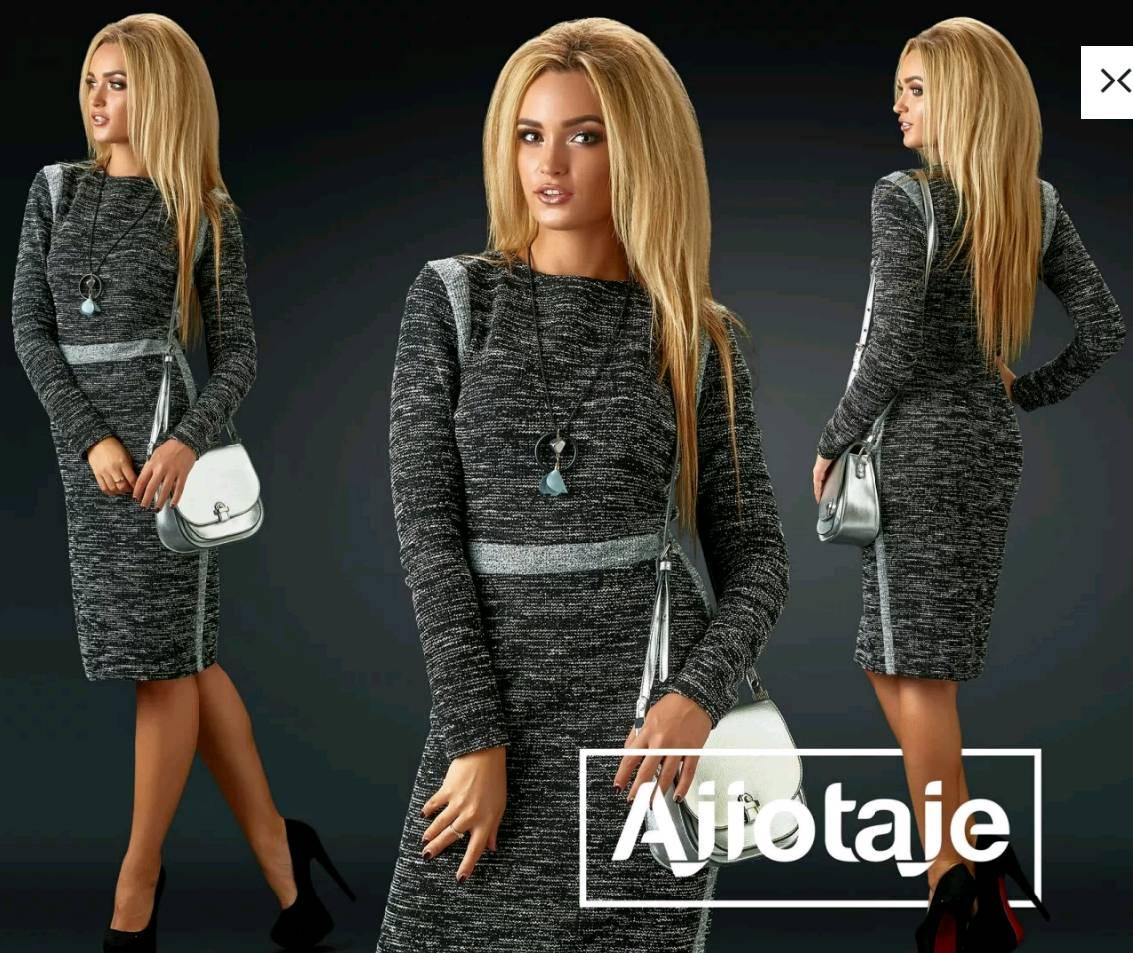 Платье  батал стиль ангора софт