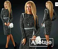 Платье  батал стиль ангора софт, фото 1