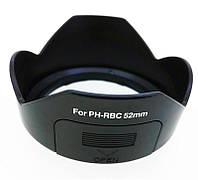 Бленда Alitek PH-RBC 52мм black для Pentax 18-55mm f/3.5-5.6 (Pentax PH-RBC 52мм)