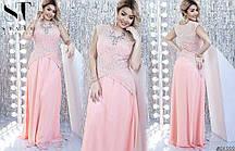 Платья женское батал (Цвет как на фото) Р-р. 52