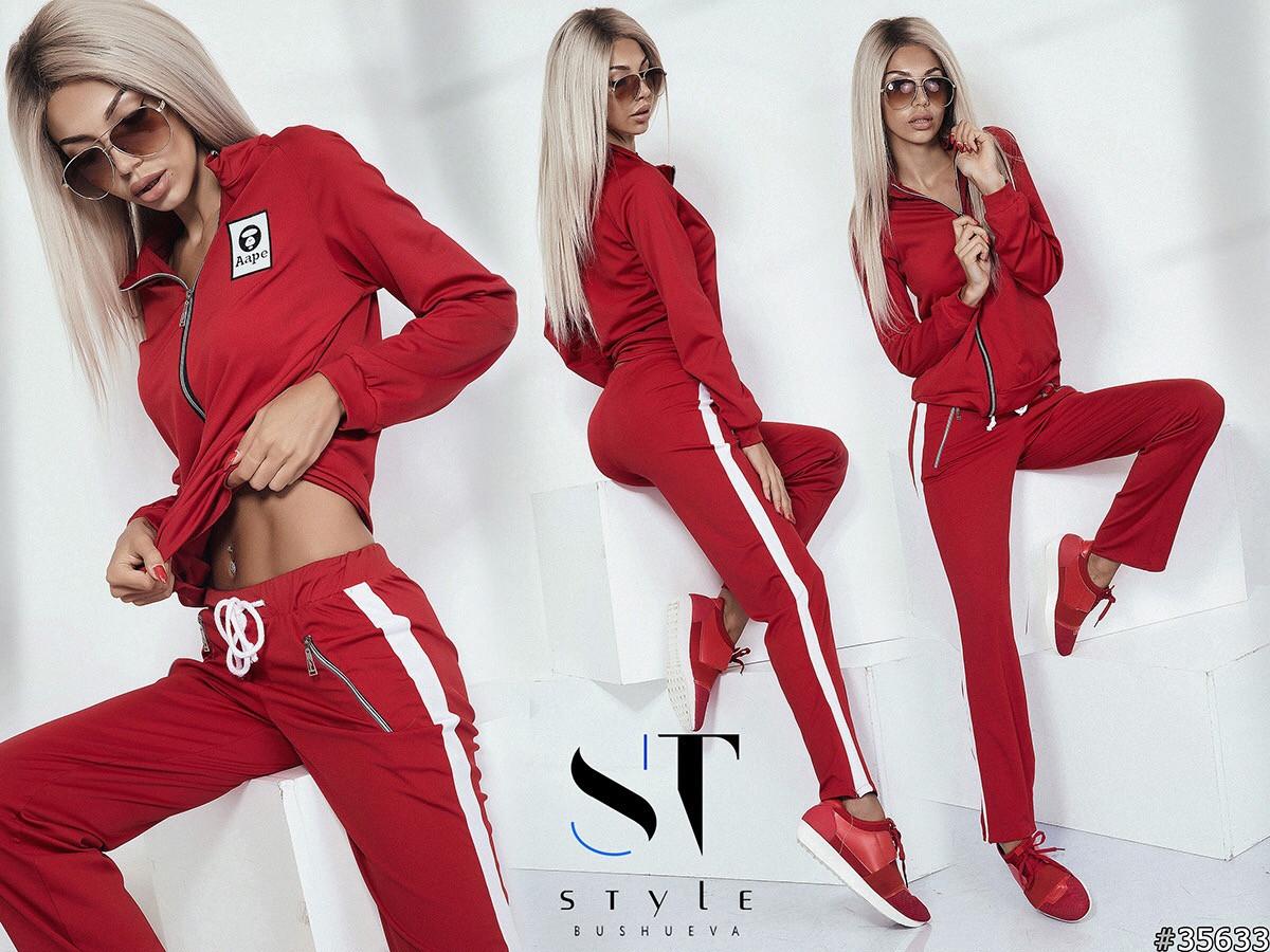 0d83c108 Красный молодежный женский спортивный костюм из микро-дайвинга с белыми  лампасами на штанах. Арт