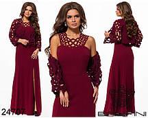 Платье женское #234-2 Р.-р. 46-48