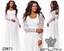 Платье женское. Модель #263-1 Р.-р. 48-50