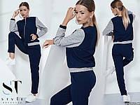 Темно-синий женский спортивный костюм с серыми рукавами и вставками на резинке. Арт-9408/6, фото 1