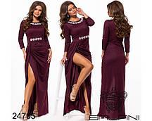 Платье женское #304-1 Р.-р. 44