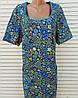 Платье с коротким рукавом 54 размер