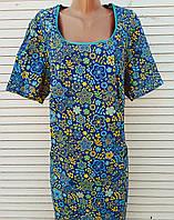 Платье с коротким рукавом 54 размер, фото 1
