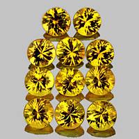 Натуральный Желтый Сапфир 2,6мм