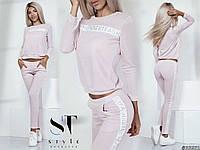 Нежно-розовый облегающий женский спортивный костюм из трикотажа с напылением. Арт-9409/6, фото 1