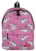 Большой школьный рюкзак с единорогом.