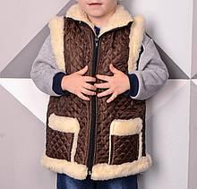 Дитяча Жилетка стьобана з овечої вовни UkrCamo ЖДС1 7-8лет 134см Коричнева