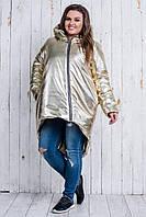 """Куртка женская зимняя полубатальная размеры 48-56 (3цв) Серии""""SOROKKA"""" купить оптом и в розницу в Одессе на7км"""