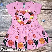 Детское платье с цветами и коротким рукавом Рост: 86,92,98,104,110 см (7577-2)