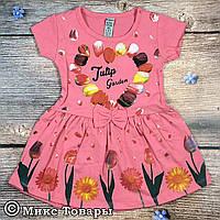 Платье с цветами для маленькой девочки Рост: 86,92,98,104,110 см (7577-3)