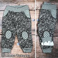 Детские штаны с начёсом для мальчика Размеры: 92,98,104,110 см (7578)