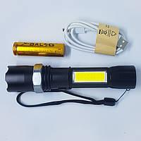 Тактический LED Светодиодный фонарь ручной аккумуляторный USB 545W T6