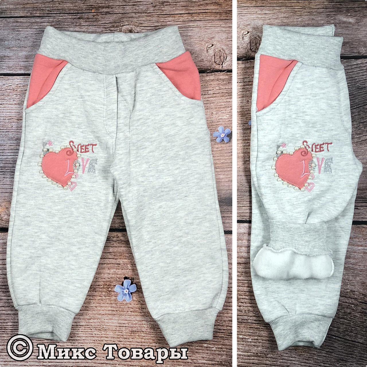 Утеплённые спортивные штаны для девочки Размеры: 92,98,104,110 см (7580)