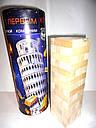 Башня Дженга Jenga - Подарочная упаковка! Vega, фото 5