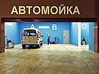Визуализация проекта автомойки в Одессе